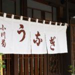 横浜駅近くのうなぎの名店で予約可&子連れもOKなお店リスト